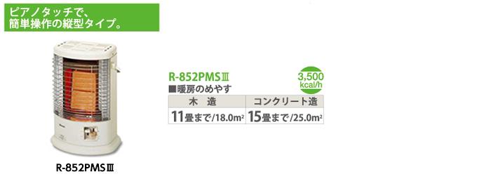 eco12221