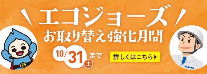 kushiro_ouen_project